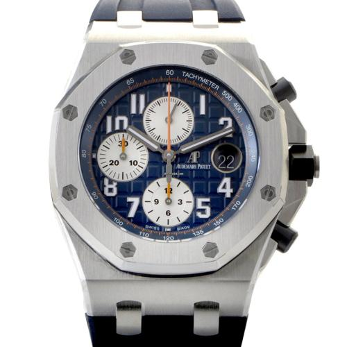 audemars piguet royal oak concept flying tourbillon gmt replica uhren