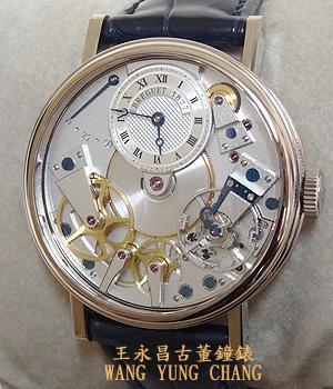 gefälschte omega seamaster 300m chronometer